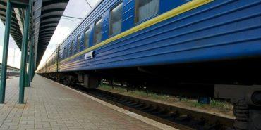 Американка поділилася враженнями від потяга, який їде через Коломию. ВІДЕО