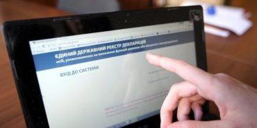 Депутат з Коломийщини може сісти за ґрати за неподання декларації