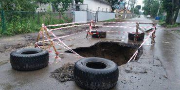 У Коломиї на дорозі провалився асфальт. ФОТОФАКТ