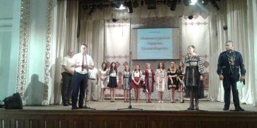 Районний фестиваль обдарованих дітей відбувся на Коломийщині. ФОТО