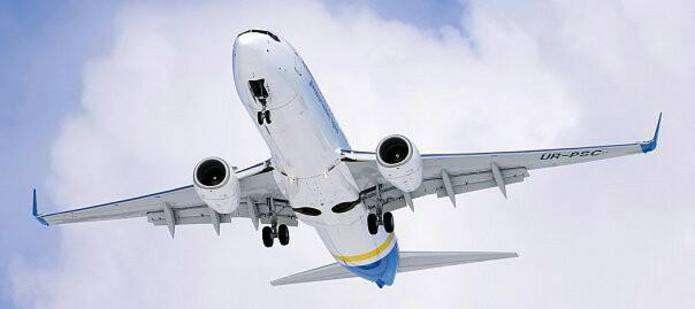 З Івано-Франківська до Києва за 887 грн: МАУ виставила знижки на авіаквитки з Прикарпаття