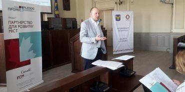 У Коломиї працюють над маркетинговою стратегією міста. ФОТО