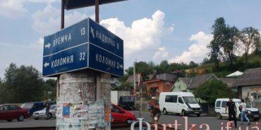 На Франківщині триває перекриття дороги  – машини стоять у кілометрових заторах. ФОТО+ВІДЕО