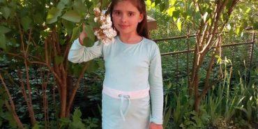 9-річній коломиянці потрібні кошти на лікування. РЕКВІЗИТИ