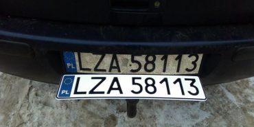 У Коломиї молодики крали номери з автівок і вимагали викуп