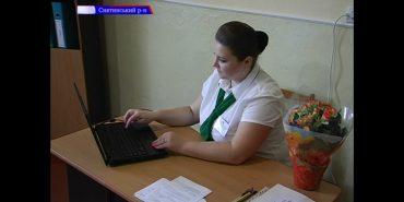 Коломийський Пенсійний фонд відкрив відділення у Заболотівській ОТГ. ВІДЕО
