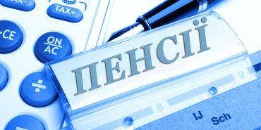 Пенсія за вислугу років освітян та медиків: хто має право