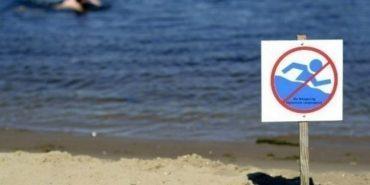 Де не можна купатись: перелік небезпечних пляжів України