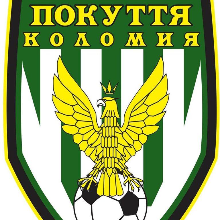 """Коломийське """"Покуття"""" - володар Кубка області з футболу"""