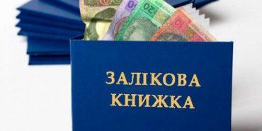 """Прикарпатських студентів закликають долучатися до акції """"Я складаю сесію без хабарів"""""""