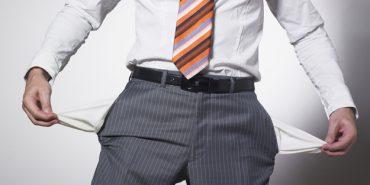 На Франківщині чиновники масово звільняються через низькі зарплати