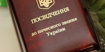 """Медику з Франківщини присвоєно звання """"Заслужений лікар України"""""""