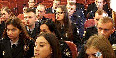 На Прикарпатті новопризначене молоде поповнення поліції. ФОТО