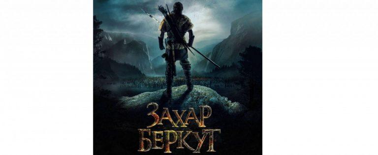 На Прикарпатті шукають акторів для зйомок в українському фільмі