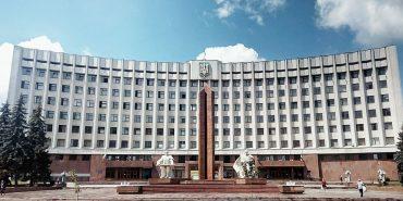 В Івано-Франківську площа перед ОДА отримала назву