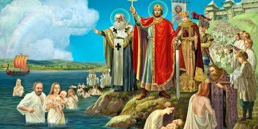 Сьогодні Україна відзначає 1030-річчя Хрещення Руси-України