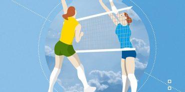 Коломиян запрошують взяти участь у волейбольному турнірі
