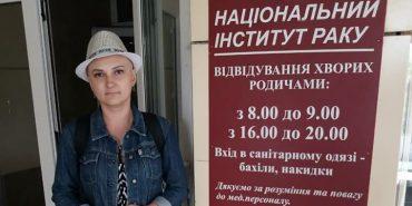 29-річна мешканка Косівщини просить допомоги у боротьбі з раком