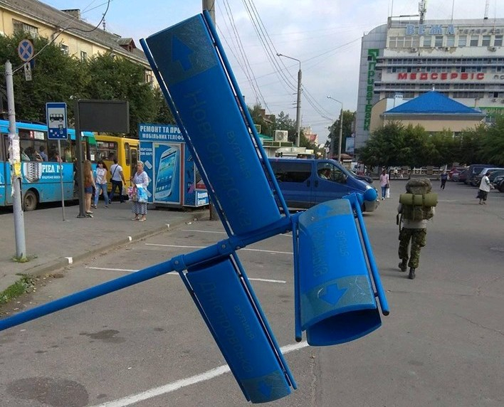 На Івано-Франківщині вандали понищили дорожні знаки. ФОТО