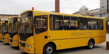 Сім районів та вісім ОТГ Прикарпаття отримали шкільні автобуси. ФОТО