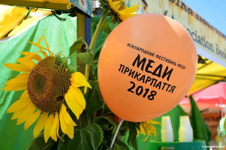 У Івано-Франківську стартував міжнародний фестиваль меду. ФОТО