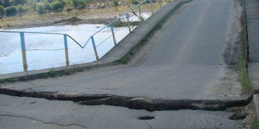 Цього року на Франківщині відремонтують п'ять мостів
