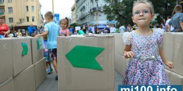 У центрі Івано-Франківська борються з торгівлею людьми. ФОТО
