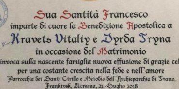 Молоде подружжя із Прикарпаття привітав з одруженням Папа Римський. ФОТО