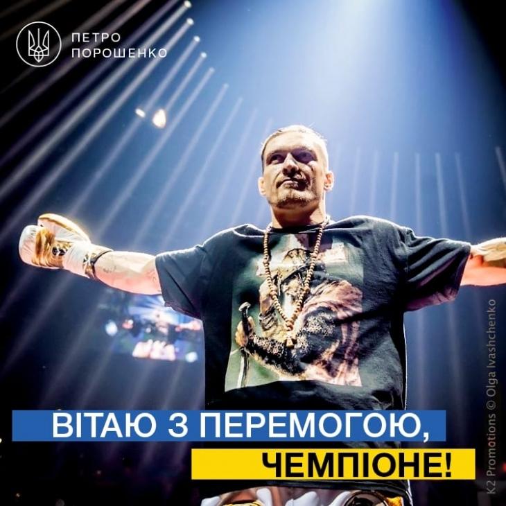 Усику хочуть присвоїти звання Героя України