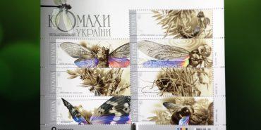 Укрпошта вперше випустила голограмні марки. ФОТО