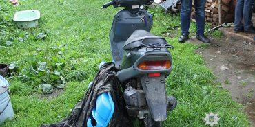 Чоловік викрав у товариша скутер, щоб поїхати на побачення. ФОТО