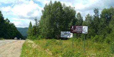 На Івано-Франківщині продовжують встановлювати туристичні вказівники
