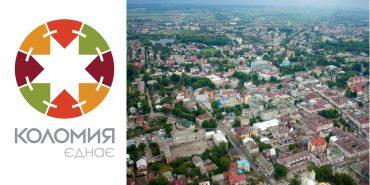 На що можуть витратити 3 мільйони гривень з Громадського бюджету Коломиї?