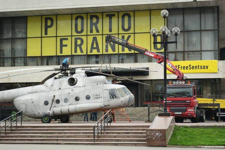 В Івано-Франківську хлопчик впав з гелікоптера. ФОТО
