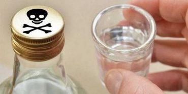 У Коломиї трьох молодиків, які виготовляли і продавали сурогатний алкоголь, засудили до штрафу