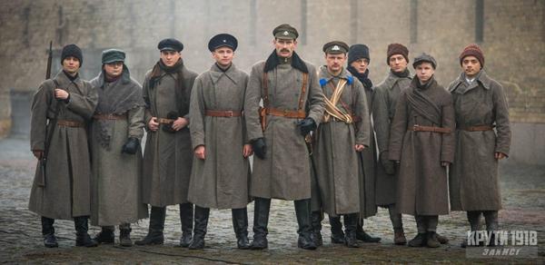"""В мережі опублікували трейлер фільму """"Крути-1918. Захист"""". ВІДЕО"""