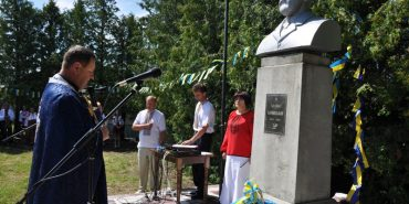 На Городенківщині вшанували віце-президента ЗУНР Лева Бачинського. ФОТО