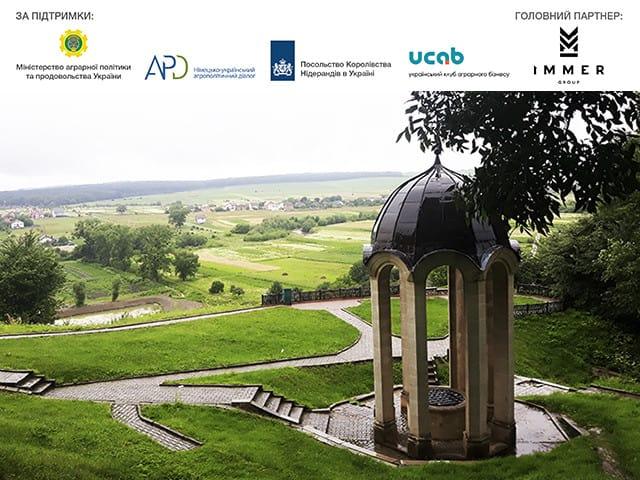 Неймовірні села України: прикарпатське село може стати найкращим в Україні