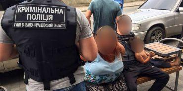 На Прикарпатті затримали чоловіка, який за 100 тис. грн продав свого сина. ФОТО