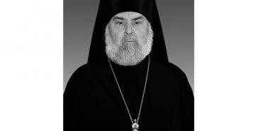 Помер єпископ УПЦ Івано-Франківський та Коломийський Тихон