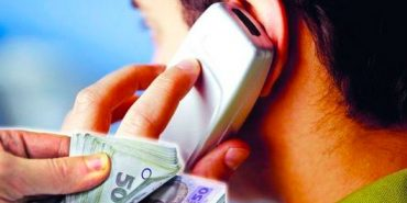 Шахраї від імені суду виманюють гроші у прикарпатців