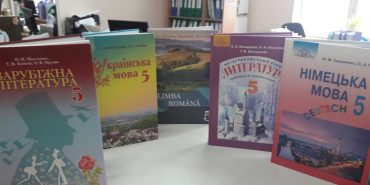 Українські школи отримають нові підручники для 5-го класу. ФОТО