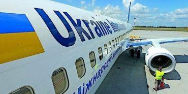 У Туреччині застрягли 250 українських туристів