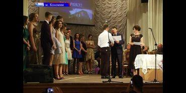 Випускникам Коломийського медколеджу вручили дипломи. ВІДЕО