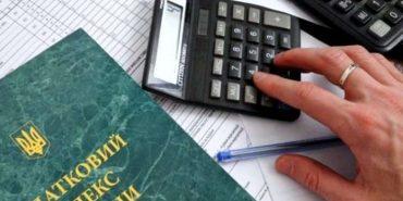 На Франківщині до місцевих бюджетів надійшло понад 280 мільйонів єдиного податку