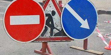 До 19 жовтня у Коломиї буде перекритий рух на кількох вулицях