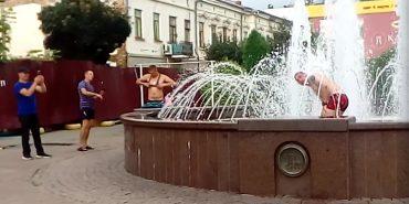 У Коломиї посеред білого дня чоловіки купалися у фонтані. ФОТО