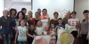 На Івано-Франківщині взяли участь у Літній школі для прийомних батьків. ФОТО