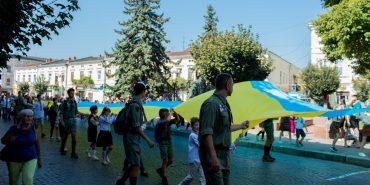 Коломияни вітають Україну з Днем Незалежності. ВІДЕО