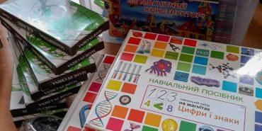 Коломийські першокласники отримали набори Lego. ФОТО